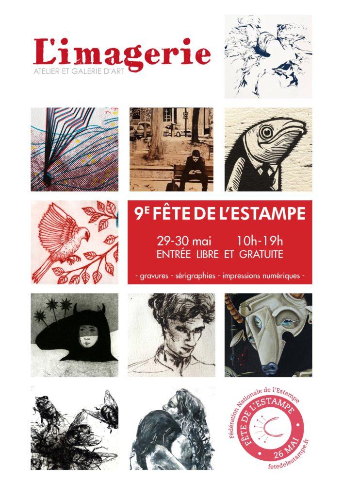 Exposition Collective de gravures - sérigraphies - impressions